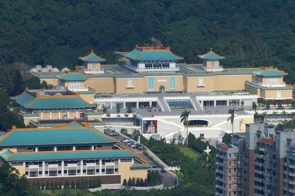 여기가 대만국립고궁박물관 입니다.