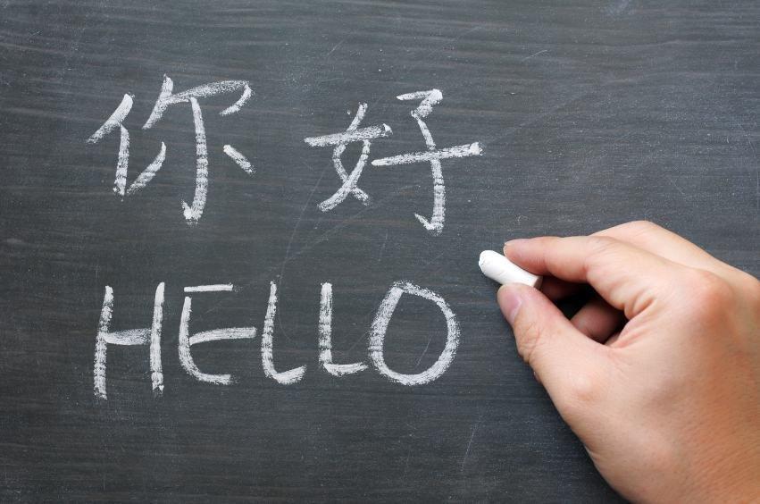 중국어는 어렵습니다.