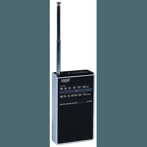 Jaras JJ-216 휴대용 라디오